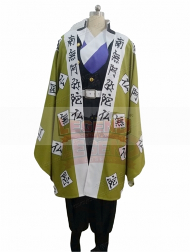 Cosplaylegend Anime Demon Slayer: Kimetsu no Yaiba Himejima Kyoumei Cosplay Costume Kimono adult costume custom made